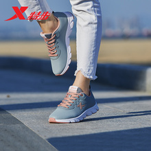 881118119265 Blade Xtep Men womens running shoes spring new leather surface lightweight breathable Sport sneaker
