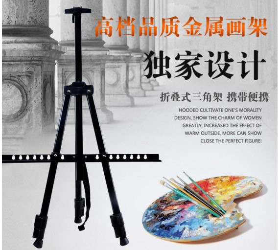 WHITE Easel Aluminium Alloy Folding Painting Easel Frame Artist Adjustable Tripod Display Shelf With Carry Bag Outdoors Studio 40cm mini artist wooden table folding painting easel frame adjustable tripod display shelf outdoors studio display frame act012