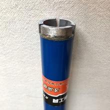 Бесплатная доставка 1 ШТ. 36*150 мм разъем M22 короткие алмаз мокрый коронки коронки для отверстия открытие на кладку/бетонная стена