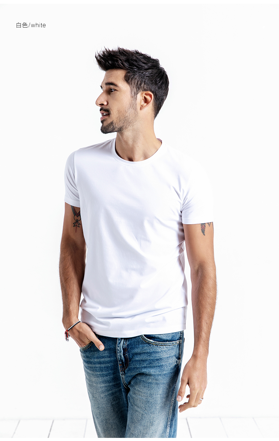 SIMWOOD 2019 Summer New Solid Basic t shirt Men Skinny O-neck Cotton Slim Fit tshirt Male High Quality Breathable Tees 190115