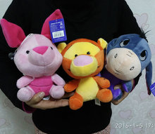 "1set Sitting height 18cm=7.1"" Q version Piglet Pig Tigger and Donkey Eeyore soft plush stuffed animal toys birthday gifts"