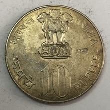 1978 Индия-Республика 10 рупий FAO медно-никелевая монета мумбайская мята