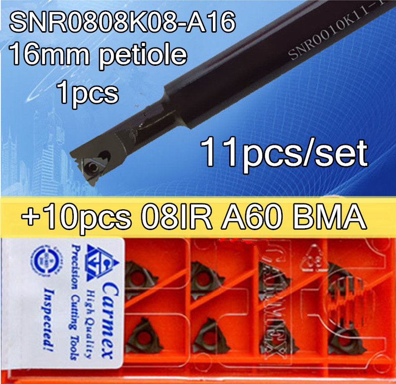 10P 08IR A60 SMX35 1P SNR0008K08-A16 Threading Cut boring bar tool Holder