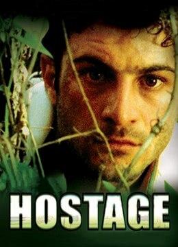 《人质》2005年希腊,土耳其剧情,惊悚,犯罪电影在线观看