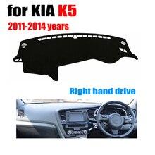 Приборной панели автомобиля Обложка Коврик для KIA K5 2011-2014 лет правым dashmat Pad тире охватывает приборной панели авто аксессуары