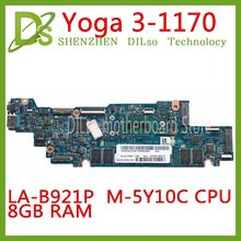 Popular Yoga 3 11-Buy Cheap Yoga 3 11 lots from China Yoga 3