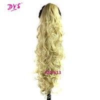 Deyngs Kadınlar Için 30 inç Sapıkça Kıvırcık Saçlarınızı 220g Uzun Tress Pençe Pony Tail Saç Uzatma Doğal Sentetik yanlış Postiş