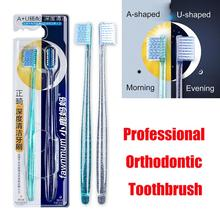 2pcs/set Professional Orthodontic Toothbrush Health Toothbrush For Oral Care Teeth Cleaning Eco Soft Bristle Brushes 2pcs adults toothbrush soft bristle toothbrush binchotan toothbrush couples toothbrush soft bristle oral care oral hygiene