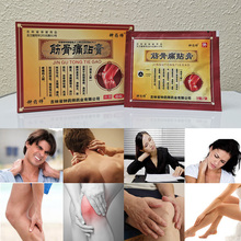 5pcs Chinese Medical Plaster Relieving Pain Caused By Collision The of Body Treatment Bruises