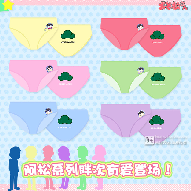 [Stock] Mr. Osomatsu San 6 colors in Cosplay Pantie 100% Cotton Briefs Underwear Animation free shipping hot sale