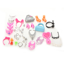 1 Set Doll Accessory Fashion Jewelry Necklace Earring Bowknot Crown Bag Shoes For Barbie Dolls(China)