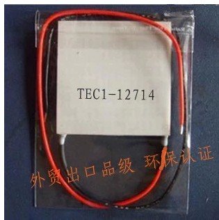 Холодильное чип TEC1-12714 40*40 12V14A высокий промышленный Мощность высокое Температура 200 градусов