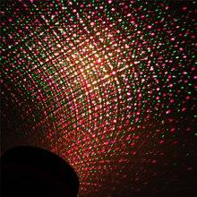 Più Nuovo in Movimento Pieno Cielo Star Laser Proiettore di Illuminazione di Paesaggio Blu E Verde Della Fase Del Led Luce Esterna Del Prato Inglese Della Lampada Del Laser in eu Us Au Uk