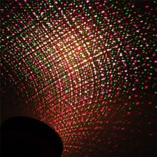 Proyector láser de estrella del cielo móvil, iluminación de paisaje, luz LED azul y verde para escenario, lámpara láser de césped para exteriores, UE, EE. UU., AU, Reino Unido