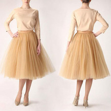 Graceful Champagne Tutu Tulle Adults Skirts Best Selling Mid Calf Skirts For Women Custom Made 90 Color Available