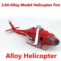 1:64 alloy model helicopter, firefighting helicopter model, metal casting, children's favorite educational toys, free shipping