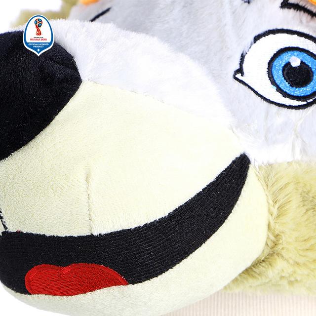 FIFA World Cup 2018 Mascot Plush Wolf Hat