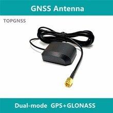 Магнит+ клей 3 м IP67 водонепроницаемость gps ГЛОНАСС антенный кабель 2 метра SMA Высокое качество ГЛОНАСС антенна 1575,42 МГц-1602 МГц