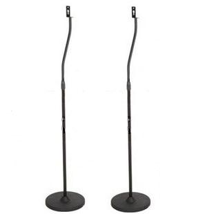 1 Pair Universal Surround Sound Speaker Floor Stand Bracket Mount Holder Stand Rack