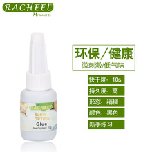 Racheel 10g Slow Dry False Eyelash Glue Low Stimulation Low Odor Individual False Eyelash Extension Glue For Pratise Use