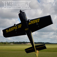 FMS Wingspan 1100Mm MXS Special 3D Model Aircraft Fixed Wing Aircraft Electric Remote Control Model