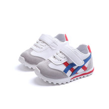 baby boys and girls shoes 1 to 5.5 years Kids Spring Pu Leather Children Fashion Sport Shoe Baby Girls Brand Casual Sneaker цена 2017