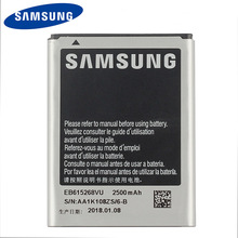 Original Samsung High Quality EB615268VU Battery For GALAXY Note I889 I9220 N7000 Authentic Phone 2500mAh