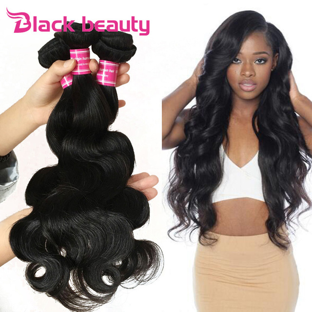 Malaysian Body Wave 4pcs Lot 100 Cheap Human Hair Weave Bundles