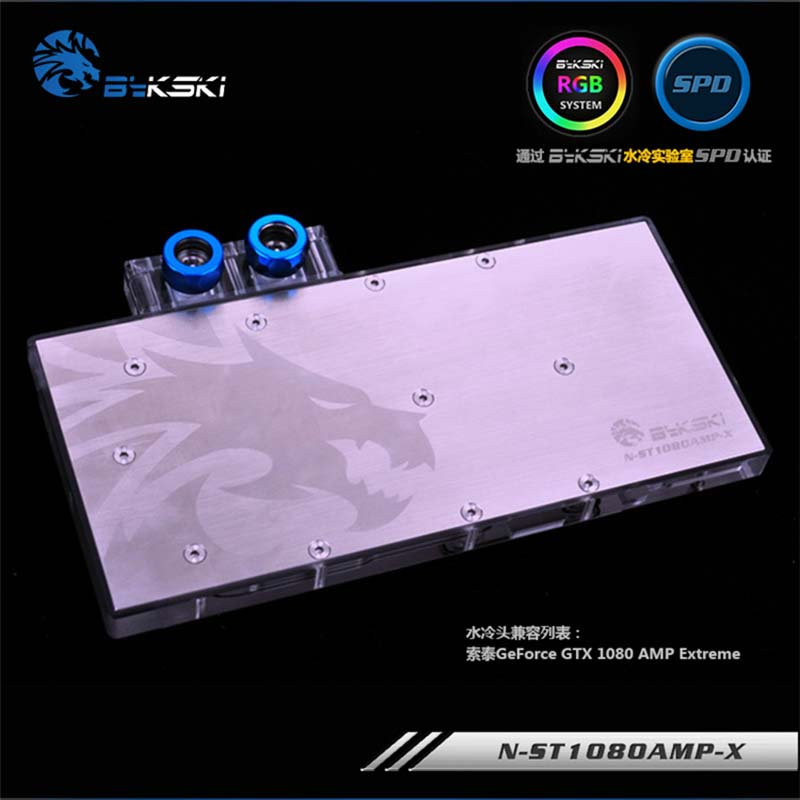 Bykski GPU Water Block for ZOTAC GeForce GTX1080AMP Editio Full Cover Graphics Card water coolerBykski GPU Water Block for ZOTAC GeForce GTX1080AMP Editio Full Cover Graphics Card water cooler