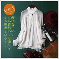 Darmowa wysyłka kreatywny szwy koszula najniższy koszula bluzka OL jedwabna koszula kołnierz z długim rękawem szyfonowa koszula