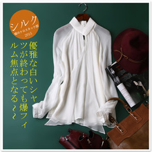 Free shipping Creative stitching shirt bottoming shirt blouse OL silk shirt collar long sleeved chiffon shirt