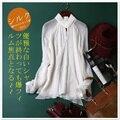 Frete grátis Criativo camisa costura assentamento camisa blusa OL colarinho da camisa de seda camisa longa chiffon manga