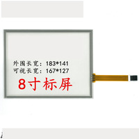 Original New 8 Inch Touch Screen 4 3 Can Be Used For AT080TN52 EJ080NA TN42 Industrial