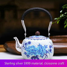 Peony Pure Silver 999 Silver Teapot Pure Hand-fired Kettle Silver Enamel Cloisonne Teapot Kung fu Tea set cloisonne hand painted enamel color european