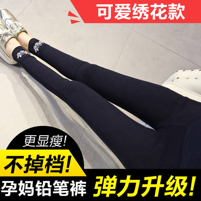 2016 Spring Autumn Maternity Leggings Fashion maternity clothes pregnancy clothes maternity pants pregnancy trousers Cotton