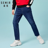 SEMIR Men Ankle Jeans Washed Denim with Side Pocket Men's Regular Fit Pull-on Jeans with Drawstring Waistband Denim Joggers