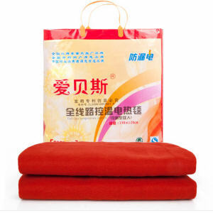 Whole the isothermia double electric heating blanket heating blanket bodies the whole blood pumping story