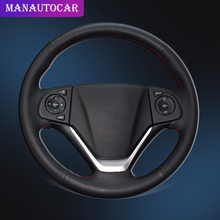 Auto Braid On The Steering Wheel Cover for Honda CRV CR-V 2012-2015 Hand Sewing Car Steering Wheel Cover Interior Accessories yaquicka car interior steering wheel u shape trim styling cover bezel fit for honda crv cr v 2012 2013 2014 2015 abs accessory