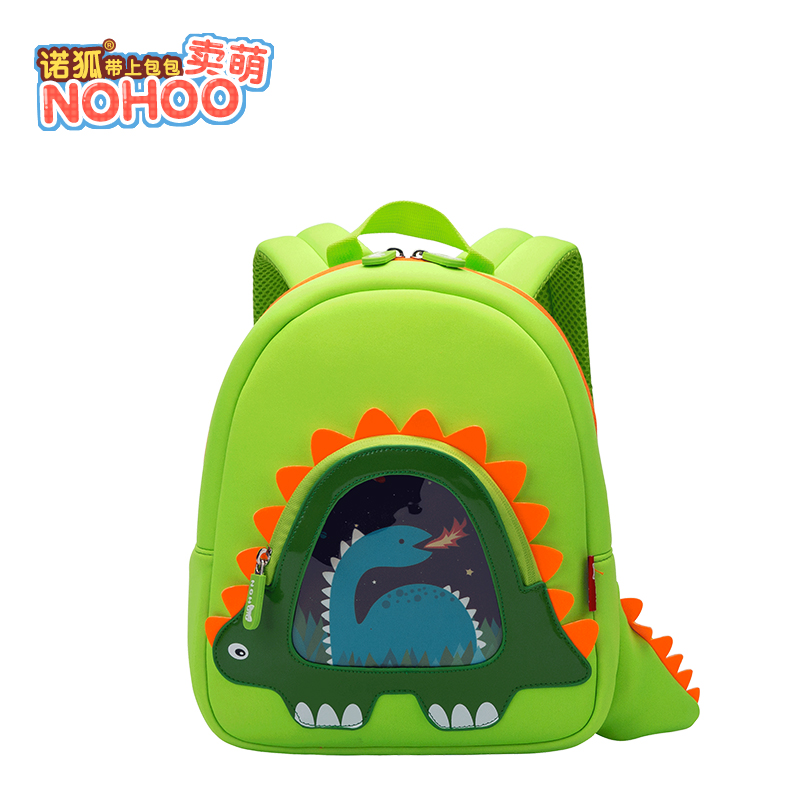 3D Dinosaur kids bag kids backpack boys children school bags kindergarten backpack kids backpack school bags