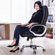 High Quality Modern Fashion Computer Chair Home Office Leisure Lying Chair Conference Staff Chair Casual Office Chair promotion high quality lazy folding leisure chair office chair aftrer lunch lying chair large bearing capacity free shipping
