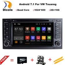 Android 7.1.1 3 г WI-FI 4 ядра 2 г Оперативная память автомобильный DVD GPS Радио для Volkswagen Touareg T5 transporter Multivan 2004 -2011 стерео