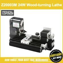 Z20003M 24 Вт металлический токарный станок/24 Вт, 20000 ОБ/мин деревообрабатывающий токарный станок/DIY Мини токарный станок