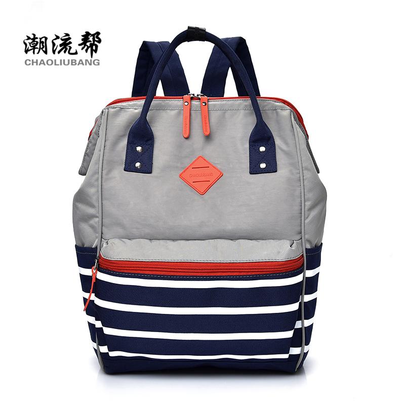 Brand High quality Oxford Backpack Navy style Large capacity Leisure Travel bag Women Bag New 2017 Schoolbag Sttips Korea Big