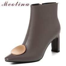 Meotina Autumn Ankle Boots Women Natural Genuine Leather Thick High Heel Short Zipper Square Toe Shoes Female Winter