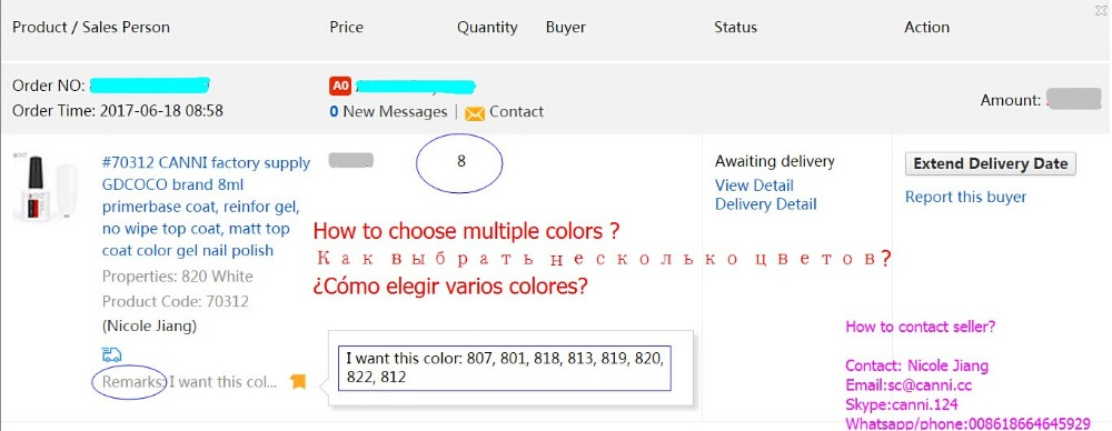 GDCOCO choose color