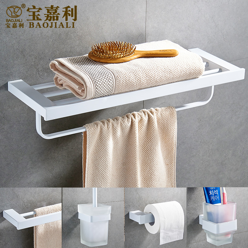 Elegant Bathroom Paper Towel Holder: Elegant White 304 Stainless Steel Bathroom Hardware Set