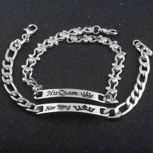 Her King His Queen men women lover Bracelets