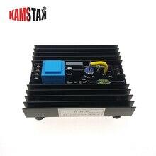 Силовая электронная интегральная схема стабилизатора напряжения AVR Генераторная часть STL-F-2 Автоматический регулятор напряжения дизель-генераторная часть