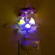 Милый цветной светодиодный ночник с сиреневым грибом, романтичный сиреневый ночной Светильник для домашнего декора, освещение, вилка стандарта США/ЕС