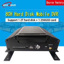 Factory wholesale support docking hd 960P car camera AHD 8 channel hard disk Mobile DVR truck omni-directional monitoring host недорого